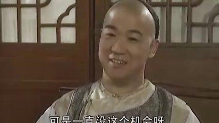 铁齿铜牙纪晓岚1第17集
