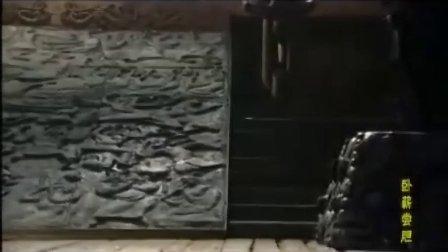 《卧薪尝胆》第07集