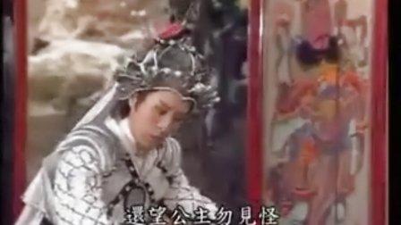 薛平贵与王宝钏08
