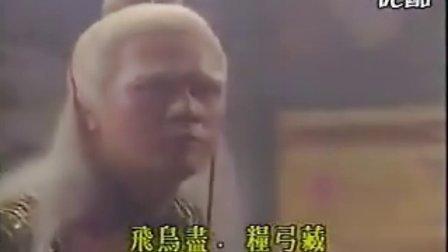 金蛇郎君 国语 《郑伊健》 vcd/《郑伊健》金蛇郎君20集全19国语VCD