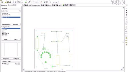 protel99se设计8个元器件电路图
