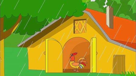 儿童歌曲:大公鸡之歌