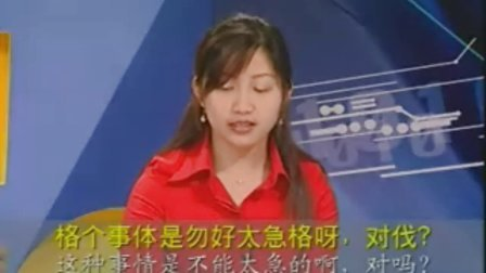学说上海话-06