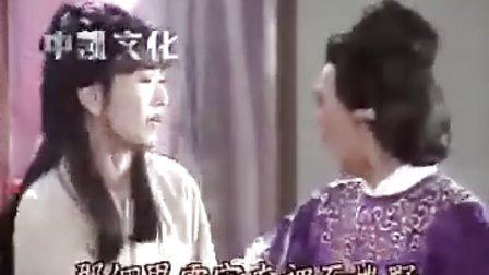 秦始皇与阿房女-秦始皇的情人05