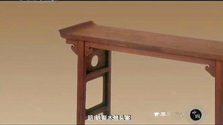 【贵族中国 高清纪录片】世界遗产在中国27  明清故宫(下)