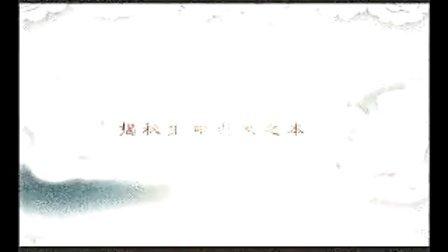 中医古风背景ppt素材