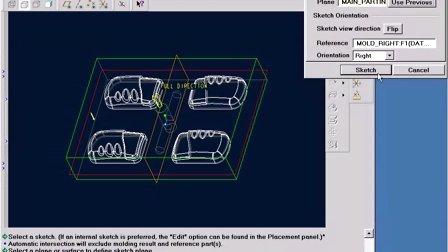 proe三维图怎么转成CAD二维图图片