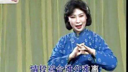 评剧《霓虹灯下的哨兵》春妮唱段吴丹阳-演唱