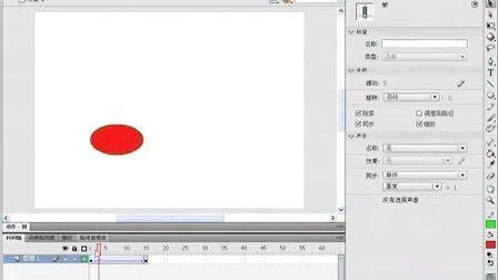 30,制作引导层动画(flash cs4 中文版视频教程)