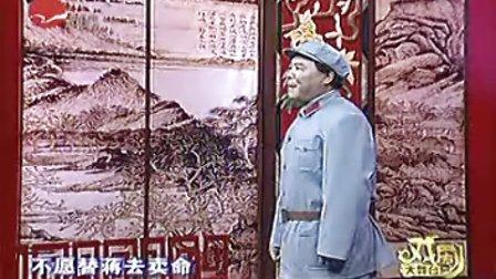 沪剧选段6
