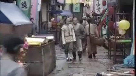 书剑恩仇录(赵文卓版)34