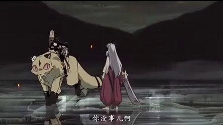 犬夜叉剧场版-镜中之梦幻城02