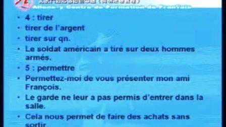 简明法语教程28