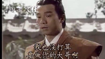秦始皇与阿房女-秦始皇的情人14