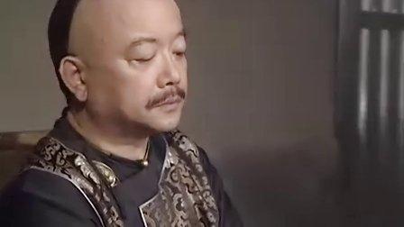 铁齿铜牙纪晓岚1第09集