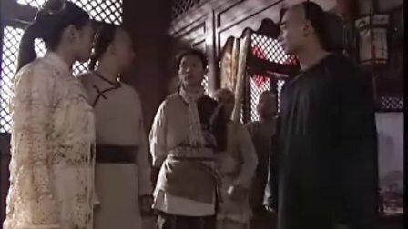 书剑恩仇录(赵文卓版)40