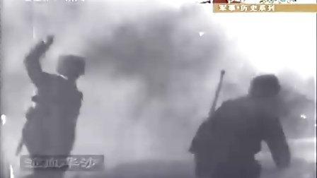 【鲜为人知的战争】二战珍闻录(8)杀出国门
