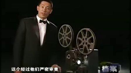 《档案》090211_谁是真的007_石凉_北京电视台_btv图片