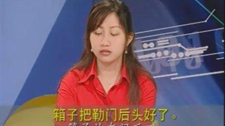 学说上海话-05