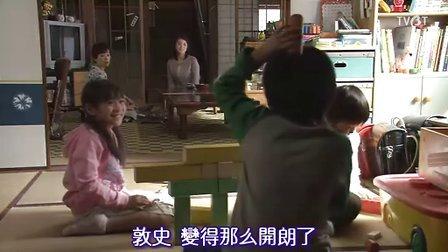 【字幕】《感谢老妈》(主演涉谷昂 村上信五 户田惠梨香)