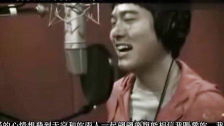 【zhengn】金勇俊 黄静茵 COUPLE  MV 韩语中字 真实情侣  我们结婚了 第二季