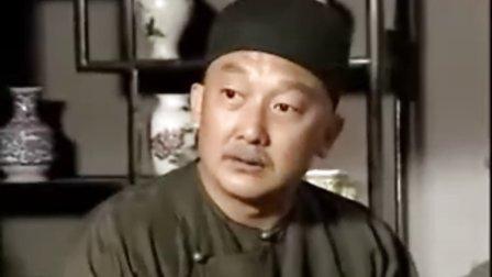 视频/乾隆王朝38