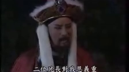 薛平贵与王宝钏17