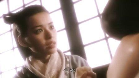 1993 新仙鹤神针