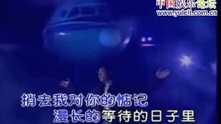 伊扬 纸飞机视频