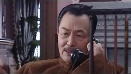 电视剧大染坊14