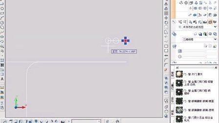 auto cad2007基础视频教程