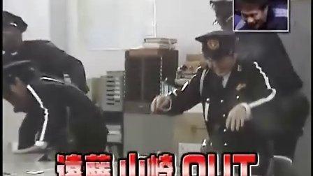 日本不准笑-警察局(中文字幕)3
