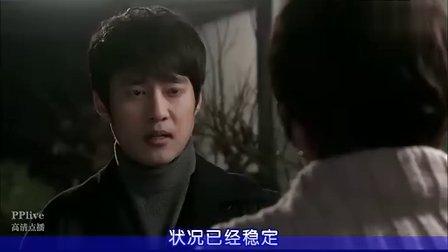妇产科女医生[第4集]