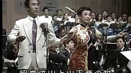 晋剧大师王爱爱从艺50年晋剧演唱