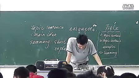初二英语Unit7 Would you mind turning down the music