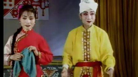 打樱桃(河曲二人台)