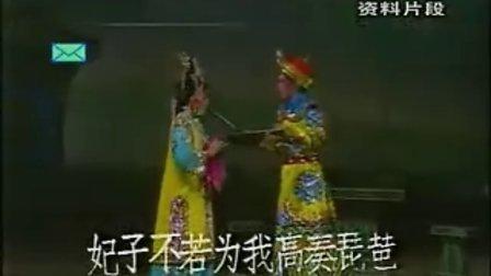 岭南粤剧[光绪皇夜祭珍妃]选段
