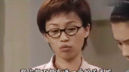 美味天王[粤语]17