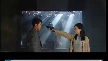 生死谍恋电视宣传片
