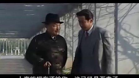 电视剧大染坊16