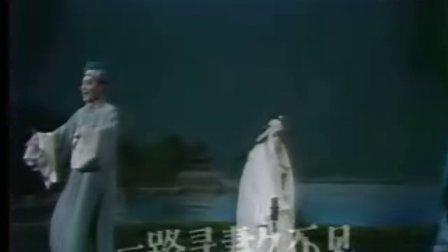 豫剧-《断桥》