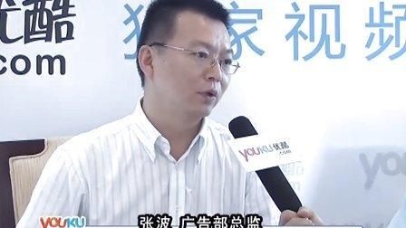 采访上海金丝猴集团有限公司广告部总监张波图片