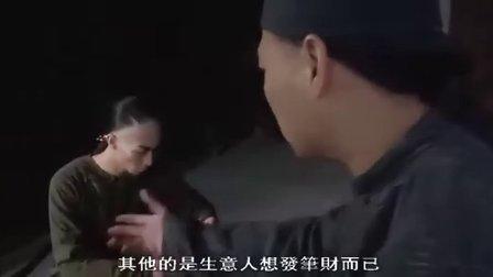 【林正英】千年僵尸王图片