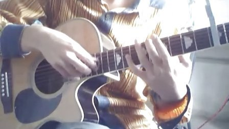 靠谱吉他视频 黄家伟(cover)《一个字》指弹...