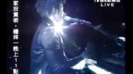 王力宏2010台北跨年演唱