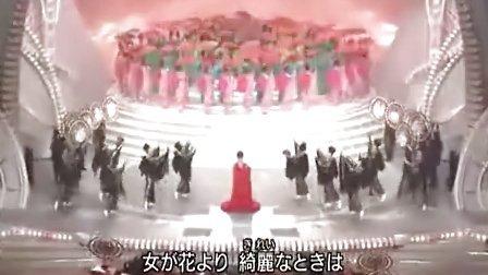 美空视频八代亚纪天童芳美川野夏美-播单-周松建云雀图片