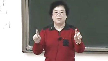 清华大学模拟电子技术基础10(华成英教授)