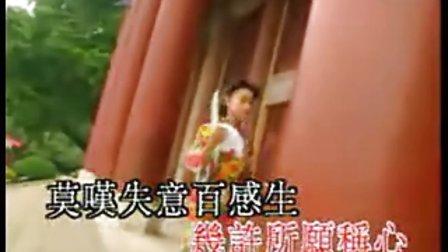 粤剧《啼笑姻缘》MTV.avi