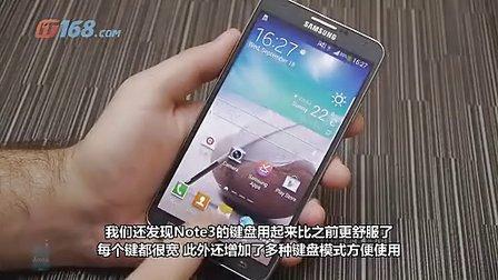 【推荐】三星Galaxy Note3 深度评测 中文字幕,支持分期付款!