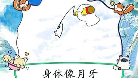 洪恩绘画神童(一笔画)——动物